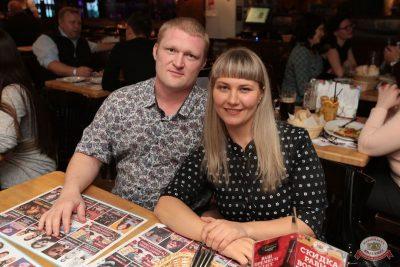 Группа «Рок-острова», 14 ноября 2018 - Ресторан «Максимилианс» Самара - 61