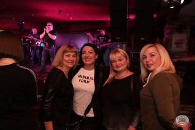 Группа «Рок-острова», 14 ноября 2018 - Ресторан «Максимилианс» Самара - 8