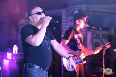 Группа «Рок-острова», 14 ноября 2018 - Ресторан «Максимилианс» Самара - 9