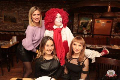 Вечеринка «Холостяки и холостячки», 16 ноября 2018 - Ресторан «Максимилианс» Самара - 0008