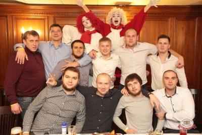 Вечеринка «Холостяки и холостячки», 16 ноября 2018 - Ресторан «Максимилианс» Самара - 0009
