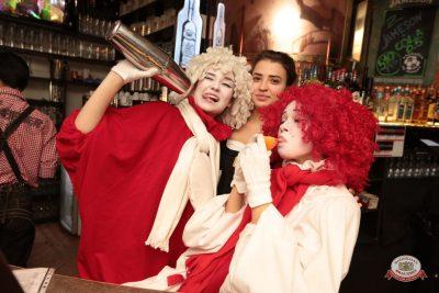 Вечеринка «Холостяки и холостячки», 16 ноября 2018 - Ресторан «Максимилианс» Самара - 0010