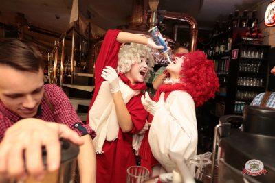 Вечеринка «Холостяки и холостячки», 16 ноября 2018 - Ресторан «Максимилианс» Самара - 0011