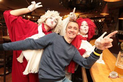 Вечеринка «Холостяки и холостячки», 16 ноября 2018 - Ресторан «Максимилианс» Самара - 0012