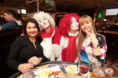 Вечеринка «Холостяки и холостячки», 16 ноября 2018 - Ресторан «Максимилианс» Самара - 0013