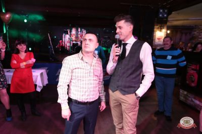 Вечеринка «Холостяки и холостячки», 16 ноября 2018 - Ресторан «Максимилианс» Самара - 0017