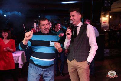 Вечеринка «Холостяки и холостячки», 16 ноября 2018 - Ресторан «Максимилианс» Самара - 0019