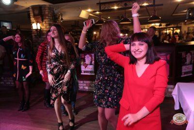 Вечеринка «Холостяки и холостячки», 16 ноября 2018 - Ресторан «Максимилианс» Самара - 0022