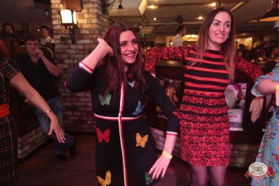 Вечеринка «Холостяки и холостячки», 16 ноября 2018 - Ресторан «Максимилианс» Самара - 0023