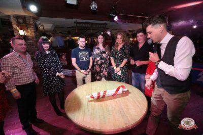 Вечеринка «Холостяки и холостячки», 16 ноября 2018 - Ресторан «Максимилианс» Самара - 0027