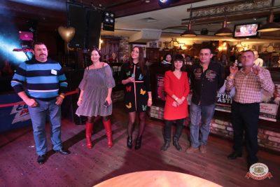 Вечеринка «Холостяки и холостячки», 16 ноября 2018 - Ресторан «Максимилианс» Самара - 0028