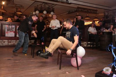 Вечеринка «Холостяки и холостячки», 16 ноября 2018 - Ресторан «Максимилианс» Самара - 0029