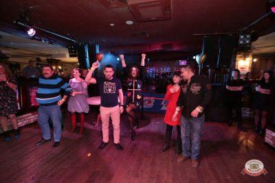 Вечеринка «Холостяки и холостячки», 16 ноября 2018 - Ресторан «Максимилианс» Самара - 0030
