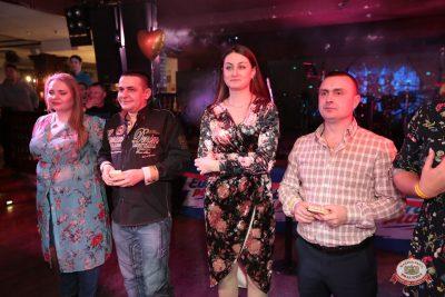 Вечеринка «Холостяки и холостячки», 16 ноября 2018 - Ресторан «Максимилианс» Самара - 0033