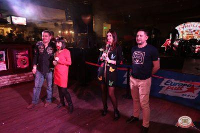 Вечеринка «Холостяки и холостячки», 16 ноября 2018 - Ресторан «Максимилианс» Самара - 0041