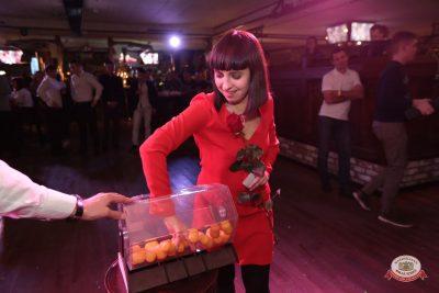 Вечеринка «Холостяки и холостячки», 16 ноября 2018 - Ресторан «Максимилианс» Самара - 0042