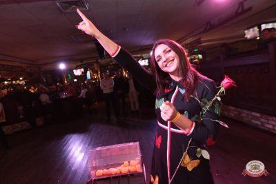 Вечеринка «Холостяки и холостячки», 16 ноября 2018 - Ресторан «Максимилианс» Самара - 0043