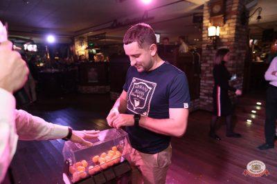 Вечеринка «Холостяки и холостячки», 16 ноября 2018 - Ресторан «Максимилианс» Самара - 0044