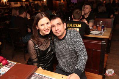 Вечеринка «Холостяки и холостячки», 16 ноября 2018 - Ресторан «Максимилианс» Самара - 0045