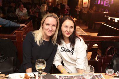 Вечеринка «Холостяки и холостячки», 16 ноября 2018 - Ресторан «Максимилианс» Самара - 0049