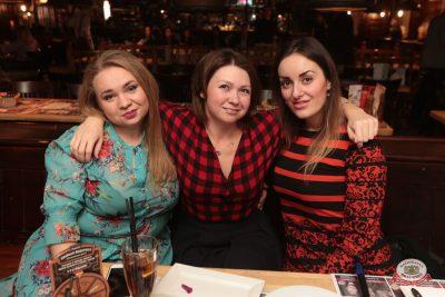 Вечеринка «Холостяки и холостячки», 16 ноября 2018 - Ресторан «Максимилианс» Самара - 0053