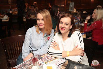 Вечеринка «Холостяки и холостячки», 16 ноября 2018 - Ресторан «Максимилианс» Самара - 0059