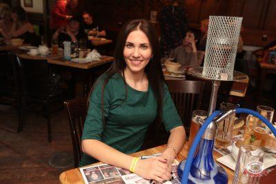 Вечеринка «Холостяки и холостячки», 16 ноября 2018 - Ресторан «Максимилианс» Самара - 0060