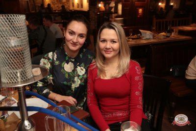 Вечеринка «Холостяки и холостячки», 16 ноября 2018 - Ресторан «Максимилианс» Самара - 0061