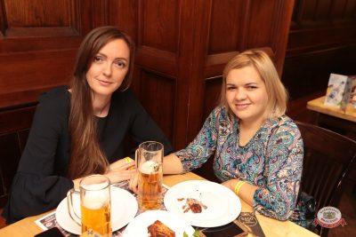 Вечеринка «Холостяки и холостячки», 16 ноября 2018 - Ресторан «Максимилианс» Самара - 0063
