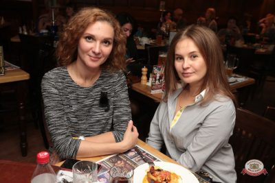 Вечеринка «Холостяки и холостячки», 16 ноября 2018 - Ресторан «Максимилианс» Самара - 0068