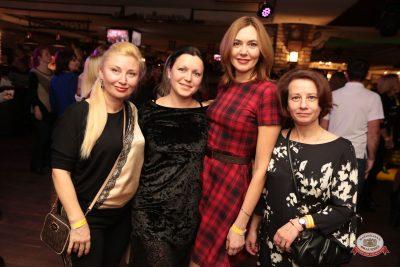 Вечеринка «Холостяки и холостячки», 16 ноября 2018 - Ресторан «Максимилианс» Самара - 0070