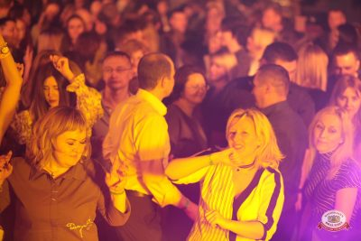 «Дыхание ночи»: Dj Denis Rublev, 17 ноября 2018 - Ресторан «Максимилианс» Самара - 0009