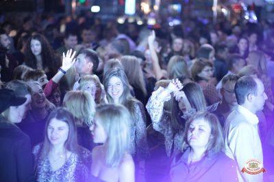 «Дыхание ночи»: Dj Denis Rublev, 17 ноября 2018 - Ресторан «Максимилианс» Самара - 0010