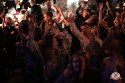 «Дыхание ночи»: Dj Denis Rublev, 17 ноября 2018 - Ресторан «Максимилианс» Самара - 0012