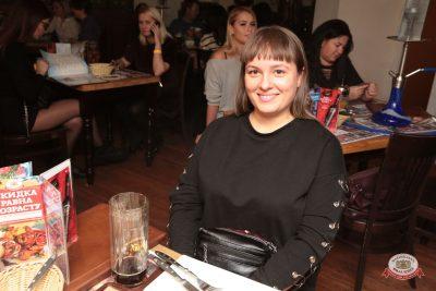 «Дыхание ночи»: Dj Denis Rublev, 17 ноября 2018 - Ресторан «Максимилианс» Самара - 0016