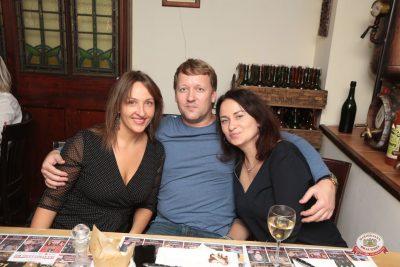 «Дыхание ночи»: Dj Denis Rublev, 17 ноября 2018 - Ресторан «Максимилианс» Самара - 0018