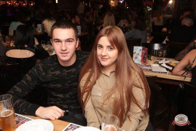 «Дыхание ночи»: Dj Denis Rublev, 17 ноября 2018 - Ресторан «Максимилианс» Самара - 0021