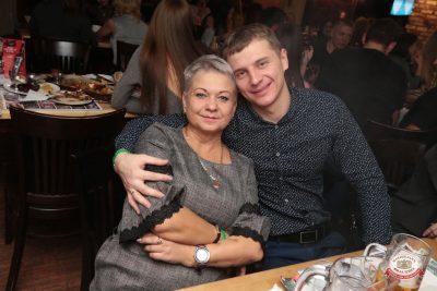 «Дыхание ночи»: Dj Denis Rublev, 17 ноября 2018 - Ресторан «Максимилианс» Самара - 0025