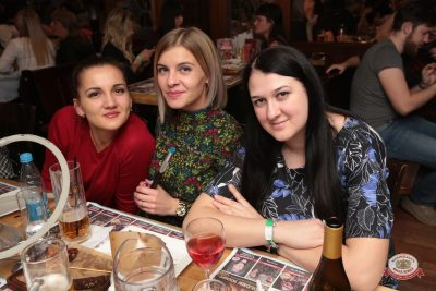 «Дыхание ночи»: Dj Denis Rublev, 17 ноября 2018 - Ресторан «Максимилианс» Самара - 0026