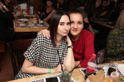 «Дыхание ночи»: Dj Denis Rublev, 17 ноября 2018 - Ресторан «Максимилианс» Самара - 0028