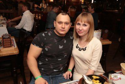 «Дыхание ночи»: Dj Denis Rublev, 17 ноября 2018 - Ресторан «Максимилианс» Самара - 0039