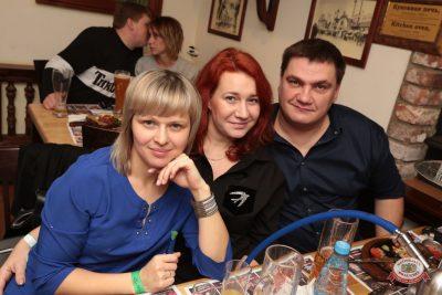 «Дыхание ночи»: Dj Denis Rublev, 17 ноября 2018 - Ресторан «Максимилианс» Самара - 0041