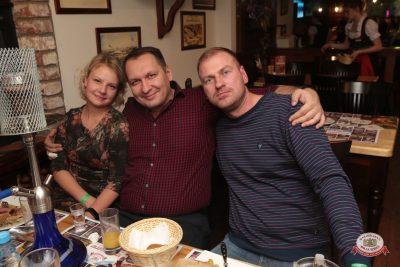 «Дыхание ночи»: Dj Denis Rublev, 17 ноября 2018 - Ресторан «Максимилианс» Самара - 0042