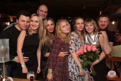 «Дыхание ночи»: Dj Denis Rublev, 17 ноября 2018 - Ресторан «Максимилианс» Самара - 0050