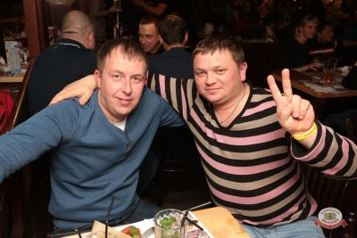 «Дыхание ночи»: Dj Denis Rublev, 17 ноября 2018 - Ресторан «Максимилианс» Самара - 0051