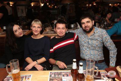 «Дыхание ночи»: Dj Denis Rublev, 17 ноября 2018 - Ресторан «Максимилианс» Самара - 0052