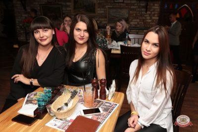 «Дыхание ночи»: Dj Denis Rublev, 17 ноября 2018 - Ресторан «Максимилианс» Самара - 0053