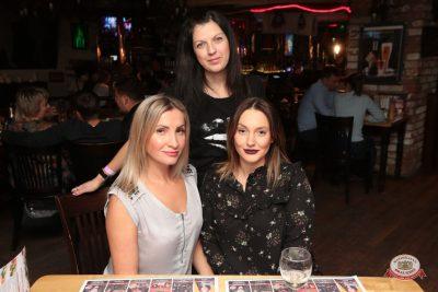 «Дыхание ночи»: Dj Denis Rublev, 17 ноября 2018 - Ресторан «Максимилианс» Самара - 0062
