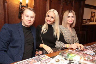 «Дыхание ночи»: Dj Denis Rublev, 17 ноября 2018 - Ресторан «Максимилианс» Самара - 0065