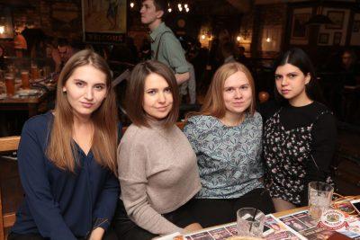 «Дыхание ночи»: Dj Denis Rublev, 17 ноября 2018 - Ресторан «Максимилианс» Самара - 0072